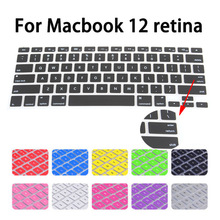 US version English Keyboard Cover for apple Macbook Pro Air 12 inch retina Silicone colorful Laptop