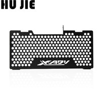 XADV For Honda X ADV 2017 2018 For Honda X ADV Radiator Grille Guard Radiator Cover Protection Motorcycle Accessories