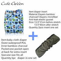 Cute Green Bamboo Charcoal Double Gusset Baby Pocket Cloth Diper Reusable Baby Nappies One Size