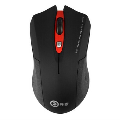Uping Nano wireless Mouse | 2.4 GHz Portable Cordless Optical Mice | CPI 2000/1500/1000 | 3 Buttons | 18 Month Battery Life image