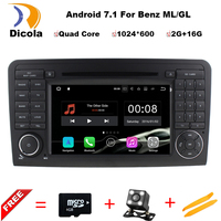 2 Din 7 Inch Android 7 1 1 Car DVD Player For Mercedes Benz GL ML