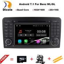 2 Din 7 Inch Android 7.1.1 Car DVD Player For Mercedes/Benz/GL ML CLASS W164 ML350 ML500 X164 GL320 Canbus Wifi GPS BT Radio