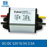 Wechselrichter Konverter Power Supply Converter DC/DC Step-down-12 V zu 5V 2.5A Wasserdichte Auto Schutz power Inverter für Auto