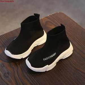 HaoChengJiaDe Kids Shoes Child