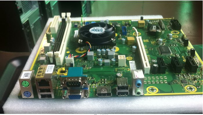 A8-6410 Quad Core Game Kit Motherboard ProDesk 405 G2 MTMS-7938 75492-001