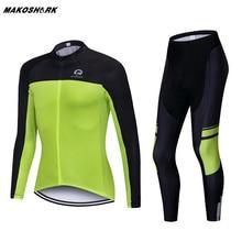 Men Autumn Long Sleeve Cycling Clothing Set Pro Bike Clothing Bicycle Wear Kit Suit Long Sleeve Cycling Jersey Sets Bike Wear цена