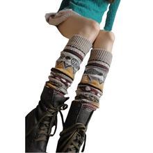 Модные зимние гетры Акриловые волокна с принтом длинные чулки женские ботинки манжеты для девочек женские вязаные сапоги до колена гетры # зер