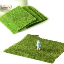 Искусственная зеленая трава для девочек, мини кукольный домик, игрушки, аксессуары, трава 15*15 см, Искусственный мох, садовая мебель, для двор...