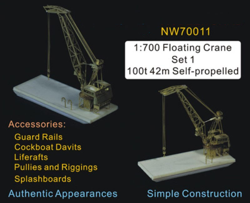 1/700 Floating Crane Set 1 100t 42n Self-Propelled