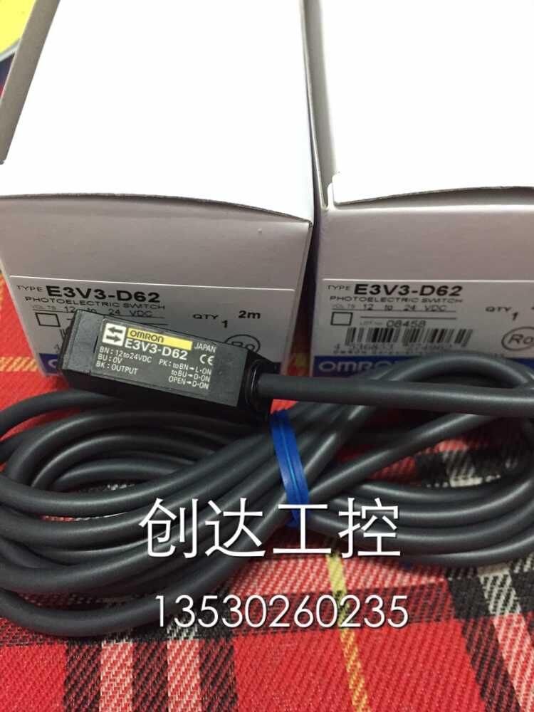 все цены на  E3V3-D61 E3V3-D62 E3V3-R61 E3V3-T61  Photoelectric Switch  онлайн