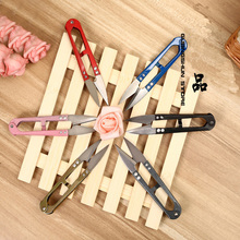1Pcs 2017 Embroidery craft Scissors  Multicolor Trimming Sewing Nippers U Shape Clippers Yarn Stainless Steel Tailor A1