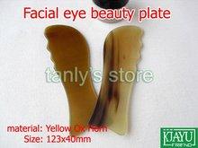 Good quality! Wholesale fish guasha board Scrapping plate 100% Yellow Ox Horn 20pcs/lot facial eye beauty massager plate цена в Москве и Питере