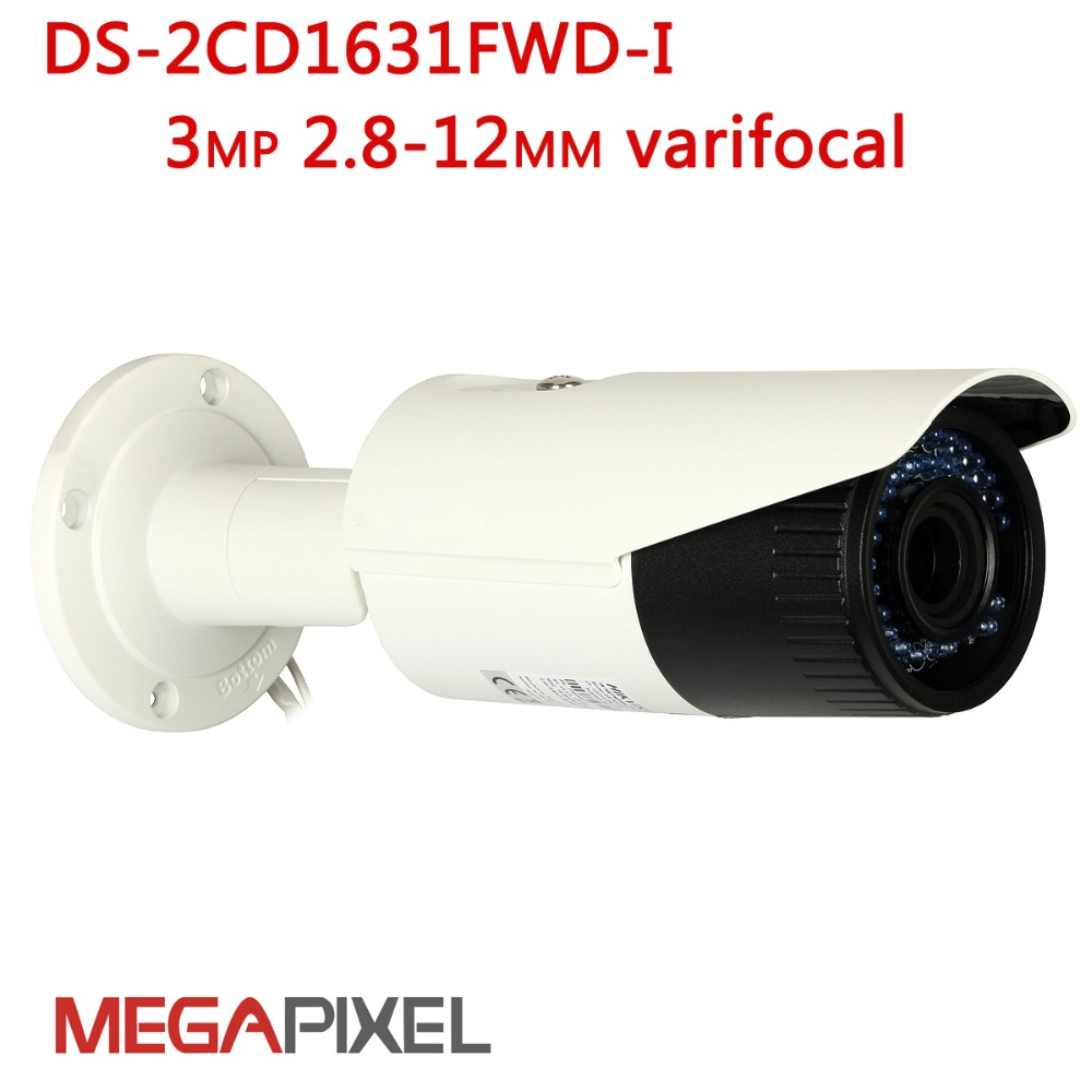 Ip camera cctv video surveillance security hd cam poe 3mp outdoor infrared home protection system hikvision