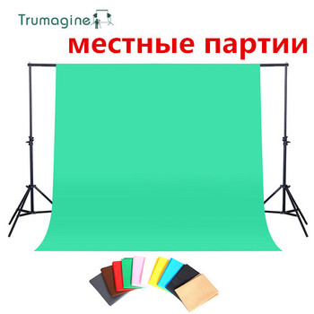 1.6X2M/3M Photography Background Photo Studio White Screen ChromaKey Backdrops Non Woven Shoot Backdrop For Studio Photo lights kate winter backdrops photography ice snow tree scenery photo shoot white forest world backdrops for photo studio