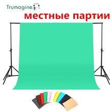 Фон для фотосъемки 1,6x2 м/3 м, белый экран для фотостудии, фоны для хромакея, нетканый фон для фотосъемки для студийного освещения