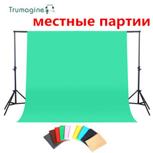 Fondo de fotografía de 1.6X 2M/3M para estudio fotográfico fondos de pantalla blanca cromakey fondo de sesión no tejido para estudio luces para fotografía