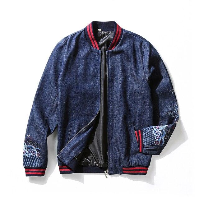 Mens Logo-embroidered denim jacket,J12T8622Y Denim Jackets
