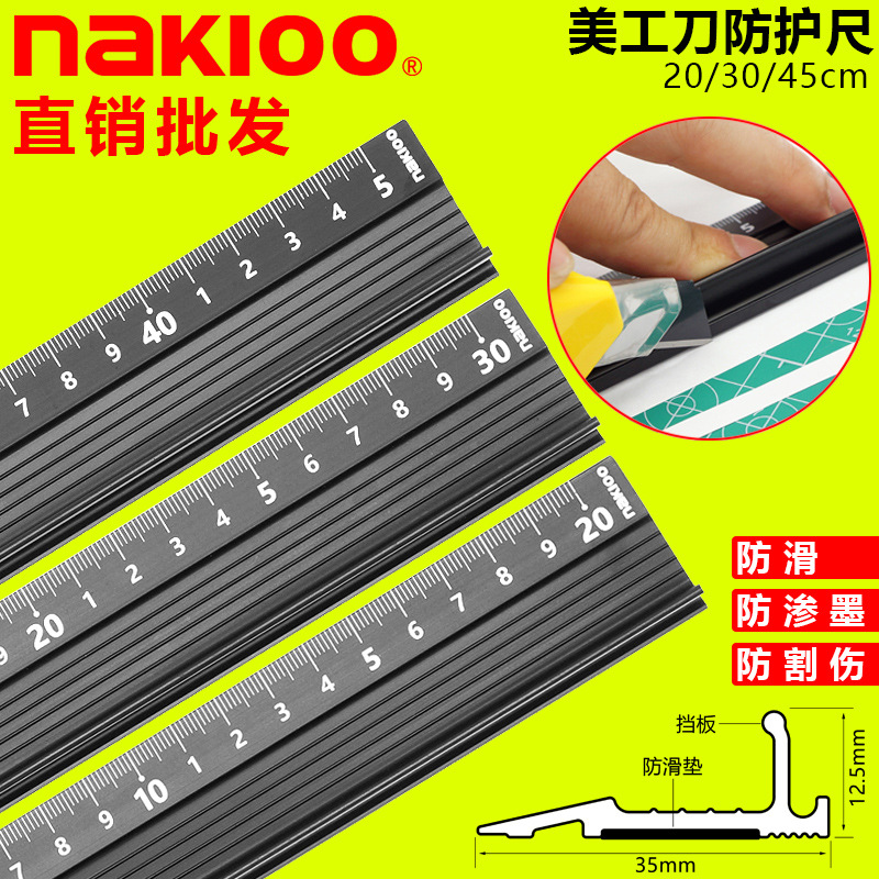 Advanced aluminum alloy ruler, multifunctional student cutting protection art anti slip drawing tool 300mm multifunctional combination square ruler stainless steel horizontal removable square ruler angle square tools metal ruler