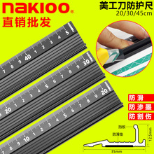 Office School Supplies - School  - Advanced Aluminum Alloy Ruler, Multifunctional Student Cutting Protection Art Anti Slip Drawing Tool