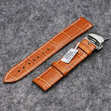 18/20/22MM Width Orange Light Brown Color Genuine Leather Strap Band With 2 Spring Bars For Business Smart Watches