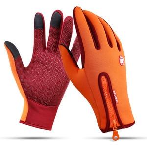 Водонепроницаемые зимние теплые перчатки, мужские лыжные перчатки, перчатки для сноуборда, зимние мотоциклетные перчатки для верховой езды, зимние перчатки с защитой от снега и ветра для сенсорного экрана