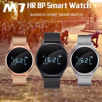Men's watch Bluetooth Smart Watch M7 Fashion Men Watches Blood Pressure Heart Rate Smartwatch For Android IOS reloj inteligente