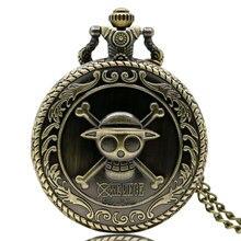 Steampunk Skull One Piece Pocket Watch