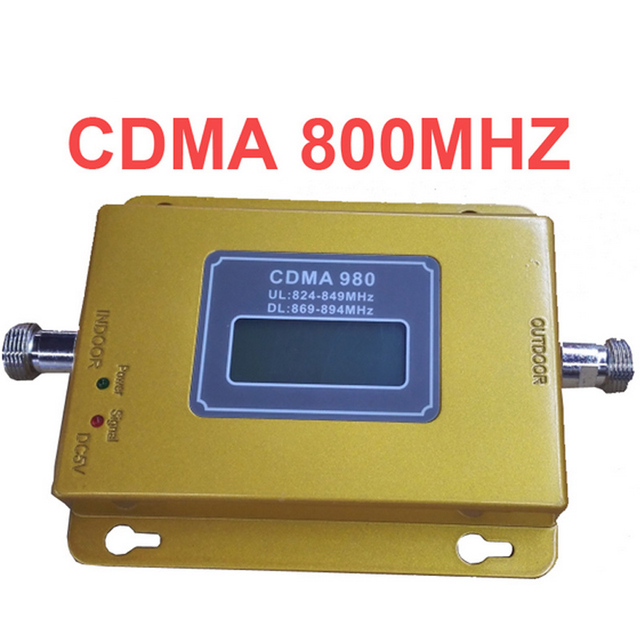 Funzione di visualizzazione LCD 980 CDMA 800 mhz alto guadagno CDMA 850 Mhz segnale del telefono mobile booster, ripetitore del segnale cdma amplificatore