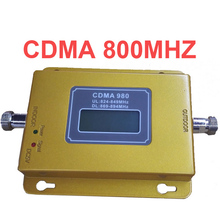 CDMA gain repeater high