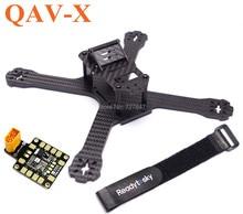 Newest DIY Mini Drone FPV QAV-X 214mm 214 / QAV-XS 222mm Cross Racing Quadcopter With  4mm Arms for QAV-X 210 Pure Carbon Fiber