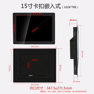 Image 2 - 15 VGA DVI HDMI PC Monitor Metal Shell Industrial Resistive Touch Screen USB Touch Screen Computer Monitor