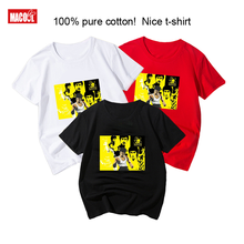 Bruce Lee Boys/Girls Cartoon Print T Shirt Kids Funny Clothes Boys and Girls Summer White Short  Cotton 3-12 Years