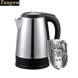 Electric kettle 304 stainless steel kettles keep warm