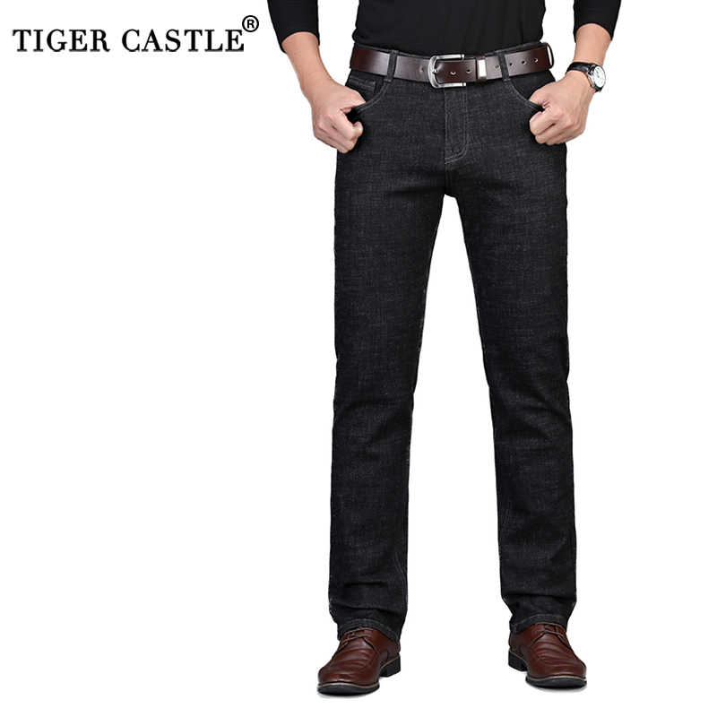 Slim Fit Stretch Jeans For Men