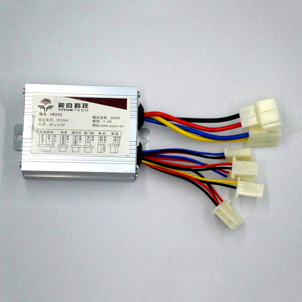 electric motor brushed speed Controller Box 24V/36V/48V 250W/350W/500W for Electric Bicycle/Scooter/e-bike/motor Accessory