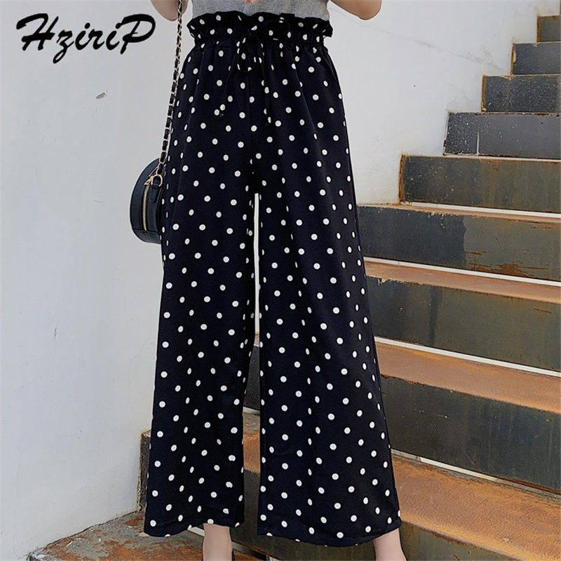 HziriP Hot 2019 Summer Casual Fresh New Design Women Polka Dots Fresh   Wide     Leg     Pants   All Match Simple Ankle Length Chiffon   Pants