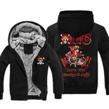 One Piece Warm Sweatshirt Hoodie