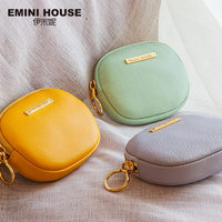 EMINI HOUSE Genuine Leather Cute Coin Purse Multi Color Optional Coin Wallet Mini Purse For Women Zipper Mini Bag Pouch