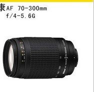 AF 70-300mm f/4-5.6G,Portrait Photography telephoto zoom lens for D90/D7000/D300S/D40/D70/D80/D3100/D5100/D3X/D3S