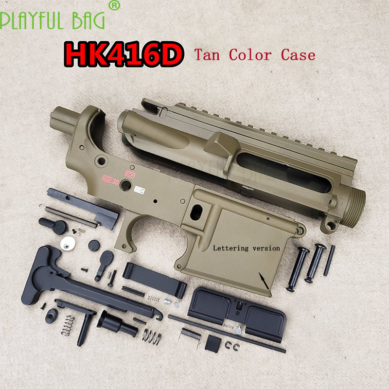 Outdoor Activity CS Water Bullet Gun Accessories Interesting HK416D 2.5 Tan Advanced Edition Case Grip Core Fishbone Kit OJ12