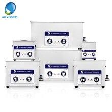 SKYMEN שואב קולי תעשייתי מתכת חלקי רפואי מכשירים PCB אולטרסאונד מנקה אמבט 2L 30L