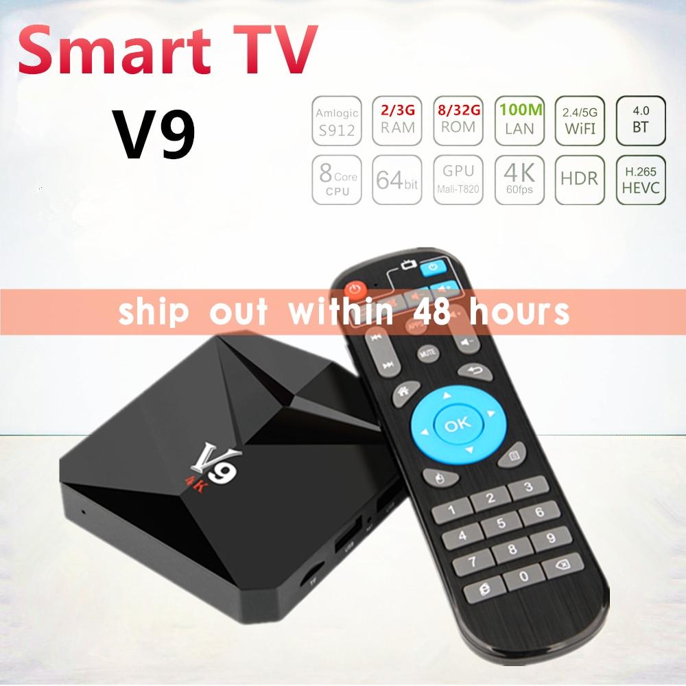 V9 TV BOX Android 7.1 Ram 2GB/3GB DDR3 Rom 8GB/32GB S912 Octa Core 5G WiFi BT4.0 4K 3D H.265 HDR Smart Media Player Set-top Box 10pcs vontar x92 3gb 32gb android 7 1 smart tv box amlogic s912 octa core cpu 2 4g 5g 4k h 265 set top box smart tv box