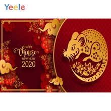 Yeele Lunar New Flowers Photocall Family Party Rat Photography Backdrops Personalized Photographic Backgrounds For Photo Studio
