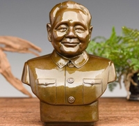 9'' bronze copper carved Chinese Communist leader Deng Xiaoping bust statue