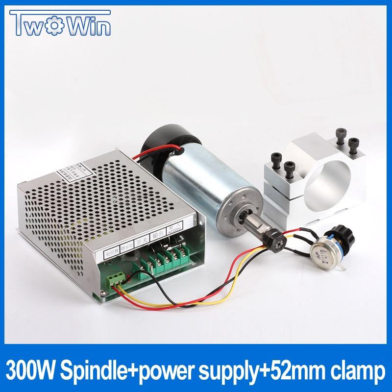 300 W DC cnc broche moteur kit cnc broche refroidi par air + 52mm pinces + convertisseur de Puissance broche pour cnc