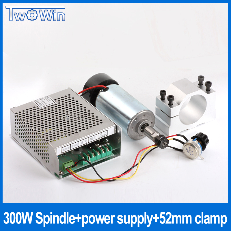 цена на 300W DC cnc spindle motor kit cnc spindle air cooled + 52mm clamps + Power converter spindle for cnc
