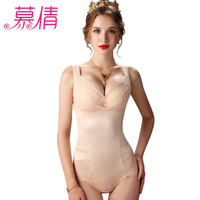 MUQIAN Bustiers Corsets body recovery Waist Clincher Corset Waist Corsets & Bustiers Slimming Waist Trainer maternity intimates