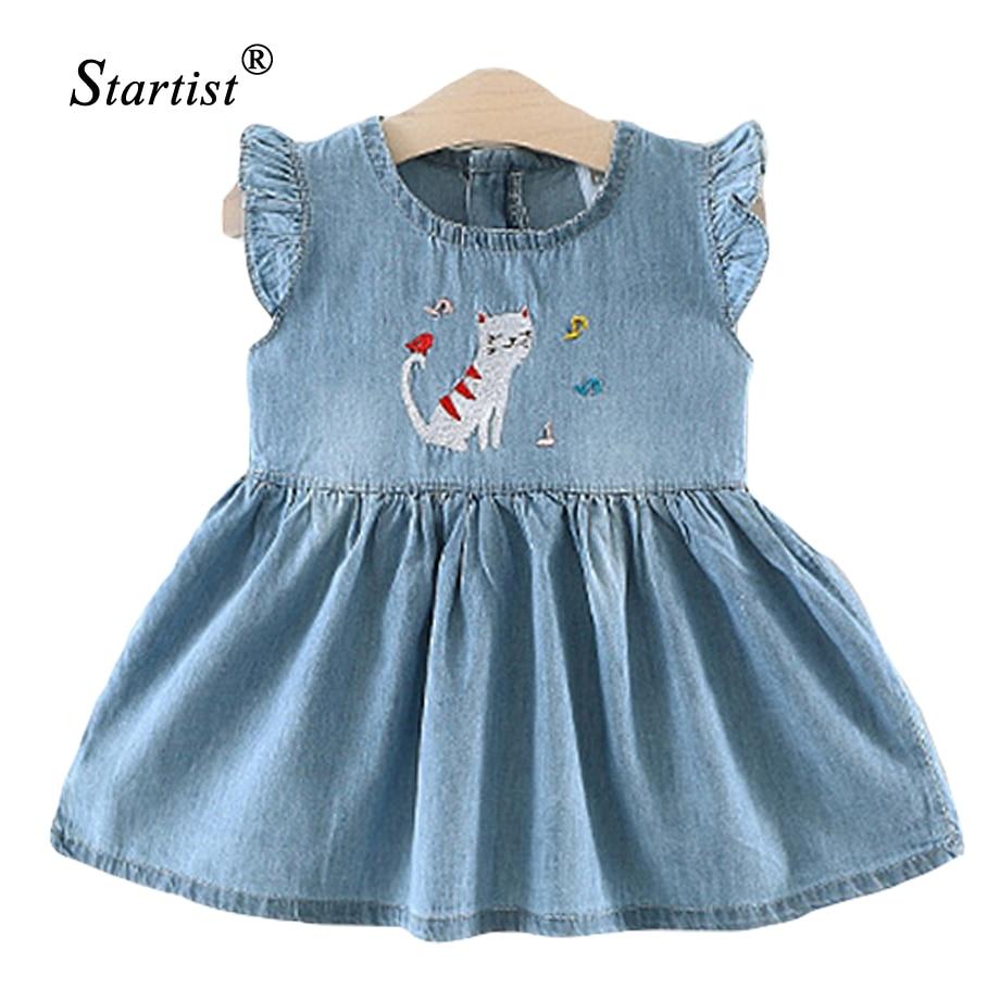 line Get Cheap Fancy Newborn Baby Girl Dresses