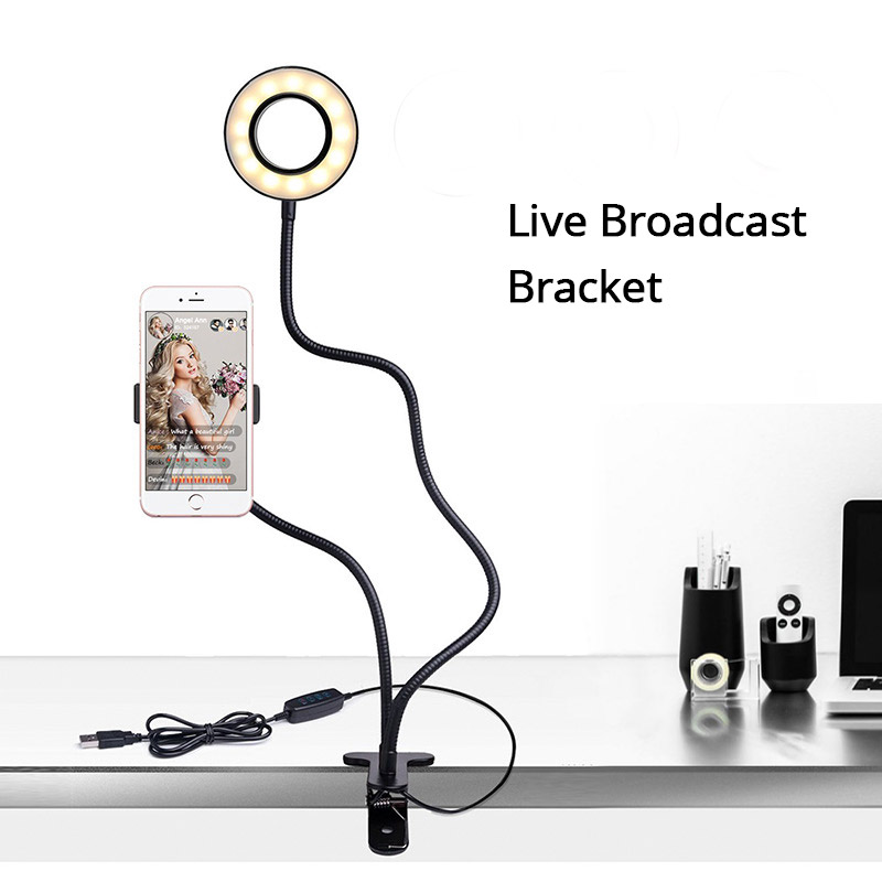 2 In 1 360 Rotating Phone Holder Stand Long Arm Flexible Desktop Stand 3 Modes Dimmable LED Fill Light For IPhone IPad Samsung