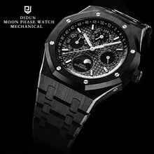DIDUN automatic men watch Top Brand Luxury watches Men Steel Army Military Watches Male Wristwatch Moon Phase wristwa